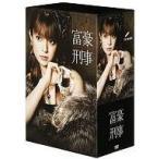 中古国内TVドラマDVD 富豪刑事 DVD-BOX