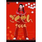 中古国内TVドラマDVD ごくせん2005 DVD-BOX