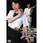 中古国内TVドラマDVD ケータイ刑事3 銭形雷 DVD-BOX(4枚組)