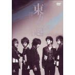 中古洋楽DVD 東方神起 / All About 東方神起(3枚組)
