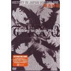 中古洋楽DVD 東方神起 / HISTORY of JAPAN vol.1