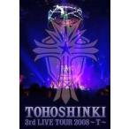 中古洋楽DVD 東方神起 / 3rd LIVE TOUR 2008 〜T〜