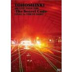 中古洋楽DVD 東方神起/4th LIVE TOUR 2009 〜The Secret Code〜FINAL in TOKYO DOME