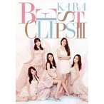 中古洋楽DVD KARA / KARA BEST CLIPS 3