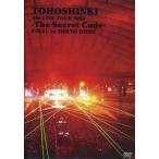 中古洋楽DVD 東方神起 / 4th LIVE TOUR 2009 -The Secret Code-FINAL in