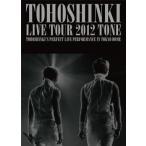 中古洋楽DVD 東方神起 / 東方神起 LIVE TOUR 2012 〜TONE〜[初回受注限定生産]