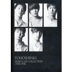 中古洋楽DVD 東方神起 / TOHOSHINKI VIDEO CLIP COLLECTION-THE ONE- [初回盤]