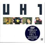 中古邦楽DVD 宇多田ヒカル・シングル・クリップ・コレクションVOL.1 (東芝イーエムアイ)