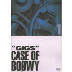 中古邦楽DVD BOOWY・1)GIGS CASE OF BOOWY (東芝イーエムアイ)