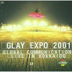 中古邦楽DVD GLAY・GLAY EXPO2001 (ポリグラム(株))