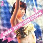 中古邦楽DVD 松浦亜弥 / コンサートツアー2003春〜松リングPINK