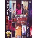 中古邦楽DVD 藤井フミヤ/TOUR2004 JAILHOUSE PARTY