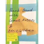 中古邦楽DVD Bank Band / ap bank fes'05【3枚組】