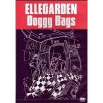 中古邦楽DVD ELLEGARDEN/Doggy Bags