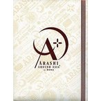中古邦楽DVD 嵐 / ARASHI AROUND ASIA+inDOME[限定版]
