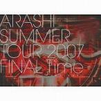 中古邦楽DVD 嵐 / SUMMER TOUR 2007 FINAL Time-コトバノチカラ-