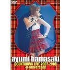 中古邦楽DVD 浜崎あゆみ/COUNTDOWN LIVE 2007-2008 Anniversary
