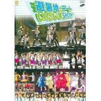 中古邦楽DVD Hello!Project 2008 Summerワンダフルハ