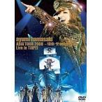 中古邦楽DVD 浜崎あゆみ / ASIA TOUR 2008〜10thアニバーサリー〜