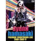 中古邦楽DVD 浜崎あゆみ / プレミアムカウントダウン・ライブ2008-2009