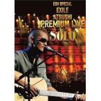 中古邦楽DVD EXILE ATSUSHI / EXH SPECIAL EXILE ATSUSHI PREMIUM LIVE SOLO