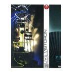 中古邦楽DVD 平沢進/LIVE VISTORON KAKU P-MODEL CHTE-0031