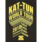 中古邦楽DVD KAT-TUN / NO MORE PAIN- WORLD TOUR 2010[初回限定版]