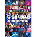 中古邦楽DVD 浜崎あゆみ / A 50 SINGLES 〜LIVE SELECTION〜