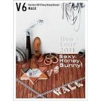 中古邦楽DVD V6 / live tour 2011 Sexy.Honey.Bunny! WALK盤 [初回限定版]