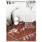 中古邦楽DVD V6 / live tour 2011 Sexy.Honey.Bunny! Sexy盤 [初回限定版]