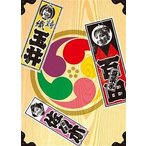 中古邦楽DVD ももいろクローバーZ / ももクロ 秋の二大祭り 「男祭り+女祭り 2011」DVD-BOX[初回限定版]