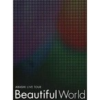 中古邦楽DVD 嵐 / ARASHI LIVE TOUR Beautiful World [初回限定盤]