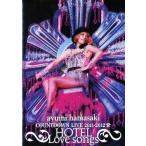 中古邦楽DVD 浜崎あゆみ / ayumi hamasaki COUNTDOWN LIVE 2011-2012 A HOTEL L
