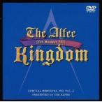 中古邦楽DVD The Alfee 20th Summer 2001 Kingdom SPECIAL MEMORIAL DVD VOL.2