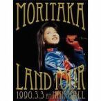 中古邦楽DVD 森高千里 / 森高ランド・ツアー1990.3.3 at NHKホール