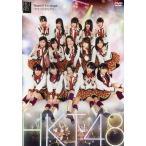 中古邦楽DVD HKT48 / TeamH 1st stage 「手をつなぎながら」