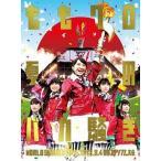 中古邦楽DVD ももいろクローバー / 「ももクロ夏のバカ騒ぎ WORLD SUMMER DIVE 2013.8.4 日産スタ