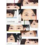 中古邦楽DVD アンジュルム / STARTING LIVE TOUR SPECIAL@日本武道館『大器晩成』