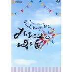 中古邦楽DVD 神谷浩史 / Hiroshi Kamiya 1st Live ハレヨン→5&6