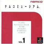中古PSソフト ナムコミュージアム 1