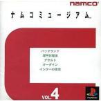 中古PSソフト ナムコミュージアム VOL.4