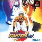 中古PSソフト ザ・キング・オブ・ファイターズ'97