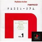 中古PSソフト ナムコミュージアム1 (PS BEST)