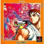 中古PSソフト ストリートファイターZERO3(カプコレ)