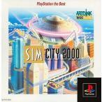 中古PSソフト シムシティ2000ベスト(SLG)