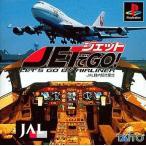 中古PSソフト ジェットでGO! JAL機内販売限定版