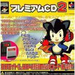 中古PSハード PS用プロアクションリプレイ秘技コードプレミアムCD2