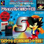 中古PSハード アクションリプレイ秘技コードCD5