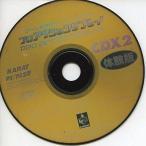 中古PSハード PS/PS2 プロアクションリプレイCDX-2 [体験版]