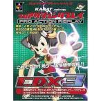 中古PSハード PS用プロアクションリプレイCDX3 (状態:ディスク状態難)